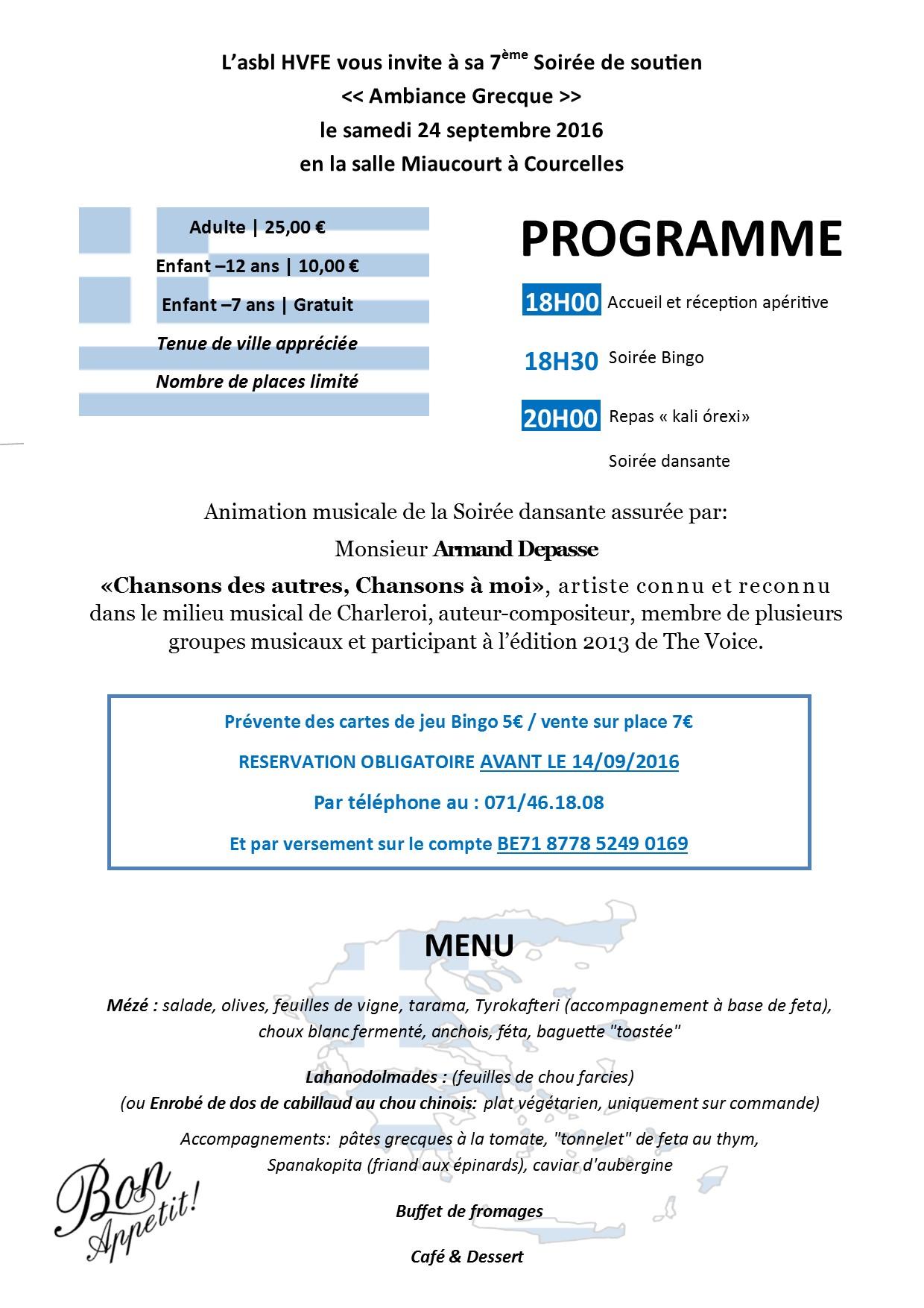 Invitation pour facebook 2 ok 24-09-2016 grèce